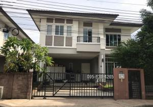 For SaleHouseSamrong, Samut Prakan : House for sale, 3 bedrooms, 2 storey detached,  The Plant Bang Na, near IKEA.