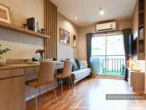 For SaleCondoPinklao, Charansanitwong : Special Offer For SALE Lumpini Park Boromratchachonni Sirindhorn 1Bed 30sqm Resort Style Condo Brand New Ready to Move Condo Near Central Pinklao