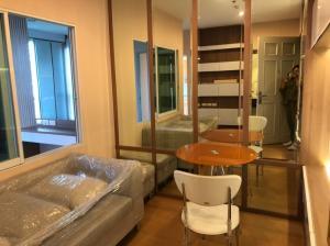 For RentCondoRatchadapisek, Huaikwang, Suttisan : For Rent Life Huai Khwang 5th Floor (29 sq m.) เช่า Rental 10,000 baht per month