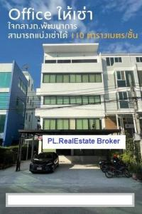 For RentOfficePattanakan, Srinakarin : BH881 5-storey commercial building for rent with an elevator, area 71 sq m, Soi Phatthanakan 31/1, convenient transportation, Suan Luang District