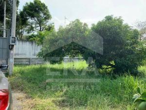For SaleLandNawamin, Ramindra : Land for sale, 76 square meters, Soi Ramindra 58, Intersection 1, Ram Inthra Road, near the Pink Line, Khanna Yao, Bangkok.