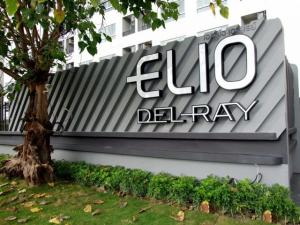 For RentCondoOnnut, Udomsuk : Elio Del Ray, ready to move in, 24 sqm, starting price 7000 baht !Provide condos all over Bangkok. Add Line Line ID: @condo1234 (with @ too)