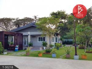 ขายบ้านสำโรง สมุทรปราการ : ขายบ้านเดี่ยว 2 งาน 34.0 ตารางวา พระประแดง สมุทรปราการ ใกล้ตลาดบางน้ำผึ้ง