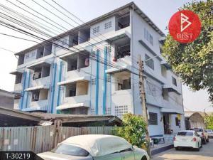 ขายขายเซ้งกิจการ (โรงแรม หอพัก อพาร์ตเมนต์)สำโรง สมุทรปราการ : ขายอพาร์ทเม้นท์ ซ.สินสมบูรณ์ 4 ท้ายบ้าน สมุทรปราการ