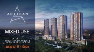 For SaleCondoRatchadapisek, Huaikwang, Suttisan : 🍅Artisan 🍎44 sq.m. The room is very spacious.