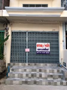 ขายตึกแถว อาคารพาณิชย์เอกชัย บางบอน : ขายตึกแถวปรับปรุงใหม่ทั้งหลัง ขายต่ำกว่าราคาตลาด!!!