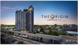 Sale DownCondoLadprao101, The Mall Bang Kapi : Sell down payment, simplex and Duo room, The Origin Ladprao, Bangkapi