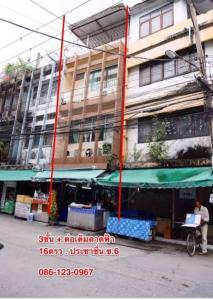 เช่าตึกแถว อาคารพาณิชย์บางซื่อ วงศ์สว่าง เตาปูน : ปล่อยเช่าทำเลทอง พื้นที่หน้าร้านขายของและปล่อยเช่าพื้นที่ภายในตึกชั้น1ทั้งชั้น