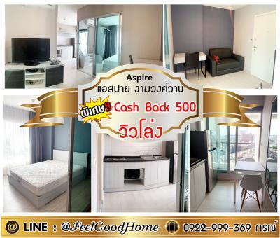 For RentCondoChaengwatana, Muangthong : rent (Aspire Ngamwongwan)