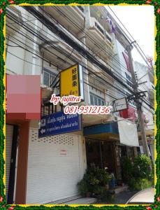 For RentShophouseChengwatana, Muangthong : 4-storey commercial building for rent on the road to the entrance of Impact Arena / Sukhothai Thammathirat Open University, Chaengwattana Rd.
