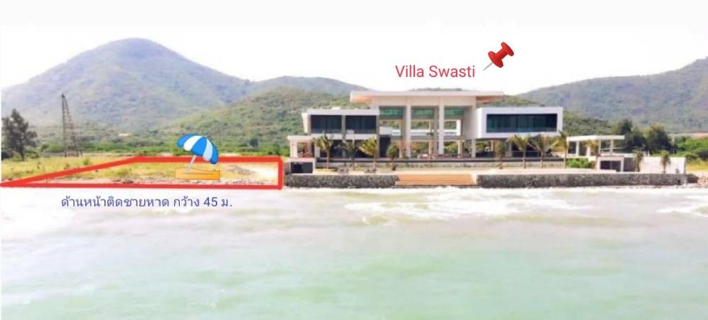 For SaleLandHua Hin, Prachuap Khiri Khan, Pran Buri : #Land for sale by the sea #Thung Mamao Beach # Prachuap Khiri Khan at a deed of 4 rai, in front of the sea, behind the top of Chaiyaphum mountain Feng Shui Dragon is excellent.