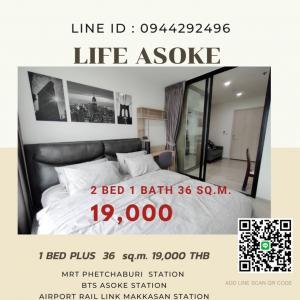 For RentCondoRama9, RCA, Petchaburi : 🔥HOT DEAL FOR RENT 🔥LIFE ASOKE 2 bed 1 bath 36 sq.m. 19,000 / month contact Line ID: 0944292496