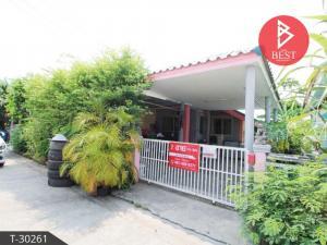 ขายบ้านบางซื่อ วงศ์สว่าง เตาปูน : ขายบ้านเดี่ยวชั้นเดียว หมู่บ้านทิพย์วารี หนองจอก กรุงเทพมหานคร