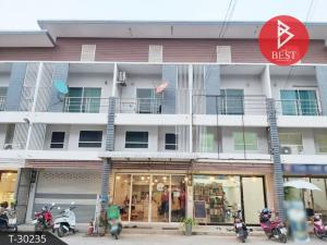 For SaleShophouseChiang Mai, Chiang Rai : 2.5-storey commercial building for sale, Kochapol Land Project, Mae Fah Luang University, Chiang Rai