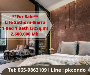 For SaleCondoThaphra, Wutthakat : 🔥 Hot Deal 🔥 Life Sathorn Sierra, 1 bedroom, 1 bathroom, size 32 sqm., Only 2.6 million baht 🩸 free, many more discounts From the project 📞Tel: 065-9863109