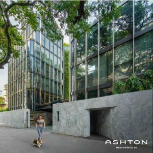 เช่าคอนโดสุขุมวิท อโศก ทองหล่อ : 🔥 Available 🔥 Special Price 🔥 Ashton Residence 41 2Bed 2Bath 86 Sqm. Nice view Ready to move electrical appliances 095-249-7892