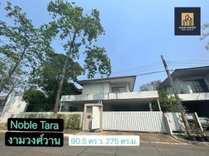 For SaleHouseRattanathibet, Sanambinna : Very heavy reduction, 2 storey detached house, Noble Tara Ngamwongwan, Rattanathibet, very good location, next to the train
