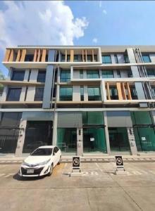 เช่าสำนักงานเลียบทางด่วนรามอินทรา : BH895 ให้เช่า Home office Nirvana @ work รามอินทรา สร้างใหม่สไตล์ Loft ใกล้เซนทรัลรามอินทรา เขตบางเขน
