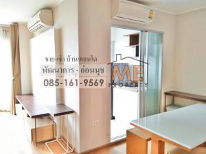 For SaleCondoOnnut, Udomsuk : Condo for sale # U-Delight @Onnut Station # Large room, 2 bedrooms, 2 bathrooms, high floor # Pool view! (CA21-18)