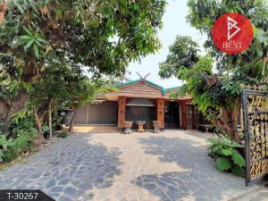 For SaleHouseChiang Mai : Single storey house for sale. Planted full area Nong Phueng - Saraphi Chiang Mai