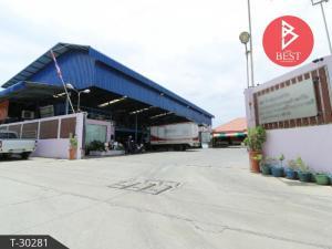For SaleFactorySamrong, Samut Prakan : Factory for sale with businesses and houses King Kaew - Bang Phli, Samut Prakan