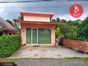 For SaleLandPhuket, Patong : House for sale with land area 47.0 square meters, Pa Khlok, Thalang, Phuket