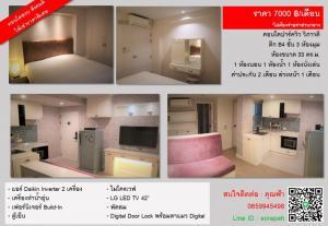 For RentCondoVipawadee, Don Mueang, Lak Si : Condo near Don Muang Airport