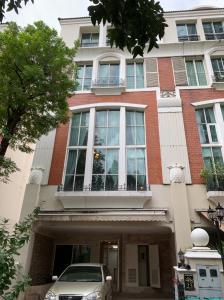 ขายทาวน์เฮ้าส์/ทาวน์โฮมสุขุมวิท อโศก ทองหล่อ : ขายบ้านกลางกรุงทองหล่อซอย 14 มี 4.5 ชั้น 320 ตรม