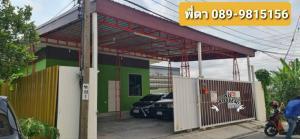 For SaleHouseBang kae, Phetkasem : Single storey house for sale, build by yourself, Soi Welfare 1/10
