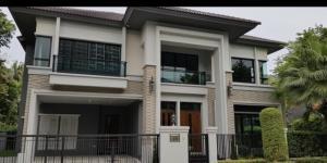 ขายบ้านท่าพระ ตลาดพลู : **ขายถูกกว่าโครงการ **หมู่บ้าน แกรนด์ บางกอก บูเลอวาร์ด สาทร อยู่บนถนนกัลปพฤกษ์ บ้านใหม่ บ้านสวย ไม่เคยเข้าอยู่ ขนาด80ตรว. พื้นที่ใช้สอย 348 ตรม. ขายถูกที่สุดในโครงการ เพียง16,950,000 บาท