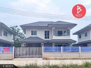 For SaleHouseChiang Mai : 2 storey detached house for sale, Ladamani Village 3, Pong Haeng, Saraphi, Chiang Mai.