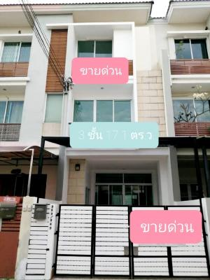 For SaleTownhouseRama3 (Riverside),Satupadit : Townhome for sale in the heart of Rama 3 Thanapat Haus Sathorn - Narathiwas (Thanapat
