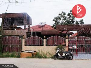 For SaleHouseChachoengsao : Single storey house for sale, good location, Na Muang District Chachoengsao Province