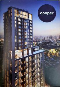 For SaleCondoSiam Paragon ,Chulalongkorn,Samyan : Sell Cooper Siam, Combo Loft room