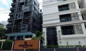 For SaleCondoWitthayu,Ploenchit  ,Langsuan : Condo for sale / rent Maestro 02 joint Tel: 094-3546541 Line: @luckhome Code: LH00273
