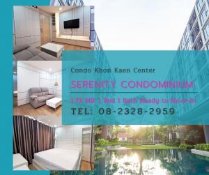 For SaleCondoKhon Kaen : Urgent sale Serenity Condo Khon Kaen 1.79 MB, fully furnished, fully furnished, very new room in Khon Kaen University Tel. 0823282959