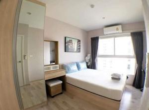 For RentCondoRama9, RCA, Petchaburi : For rent, Plum Condo Ramkhamhaeng Station, fully furnished