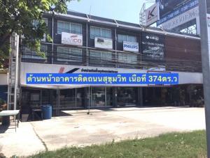 ขายตึกแถว อาคารพาณิชย์พัทยา บางแสน ชลบุรี : ขายอาคารพาณิชย์ติดถนนสุขุมวิท 7ห้อง พร้อมโกดังด้านหลัง เนื้อที่ 374ตรว.