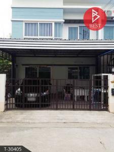 For SaleTownhouseRangsit, Patumtani : Townhouse for sale behind the corner. Supalai Village, Novo Ville, Ring Road - Lam Luk Ka Khlong 5, Pathum Thani