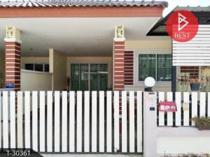 ขายบ้านระยอง : ขายบ้านแฝดชั้นเดียว หมู่บ้านศิริกุล เฟส2 บ้านฉาง จังหวัดระยอง