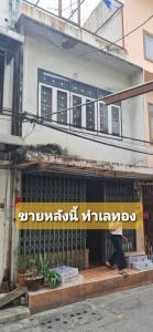 For SaleShophouseSukhumvit, Asoke, Thonglor : Selling a small commercial building, 2 floors, 12 sq m, Soi Pridi Banomyong, Sukhumvit 77