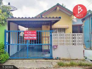 ขายทาวน์เฮ้าส์/ทาวน์โฮมมีนบุรี-ร่มเกล้า : ขายทาวน์เฮ้าส์ชั้นเดียว หมู่บ้านอมรทรัพย์ หนองจอก กรุงเทพมหานคร