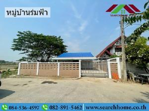 For SaleHouseNakhon Pathom, Phutthamonthon, Salaya : Single-storey house for sale, 63 square wah, Rom Fah Village, Sanam Chan, Nakhon Pathom, renovated the whole house, contact 084-536-4597