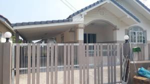 For RentHouseNakhon Nayok : Detached house