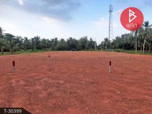 For SaleLandSamut Songkhram : Land reclamation and divided area for sale 2 rai, Amphawa, Samut Songkhram, near Tha Kha floating market.