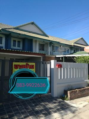 For SaleTownhouseBangbuathong, Sainoi : Want to sell a townhouse, size 30 square meters, Pruksa 18/1 Village, Bang Yai, Nonthaburi