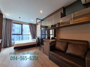 For RentCondoSiam Paragon ,Chulalongkorn,Samyan : 💥ให้เช่า 16,000💥 วิวสระ สตูดิโอ 24 Sq.m. แต่งสวย บิ้วอินท์ทั้งห้อง 094-565-63551