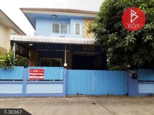 ขายบ้านบางซื่อ วงศ์สว่าง เตาปูน : ขายถูกบ้านแฝดสไตล์บ้านเดี่ยว 2 ชั้น หมู่บ้านลภาวัน18 ปากเกร็ด นนทบุรี ต่อเติมเต็ม