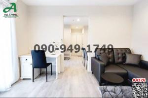 For RentCondoRattanathibet, Sanambinna : Condo for rent, Plum Condo, Central Station Phase 2, ready to move in