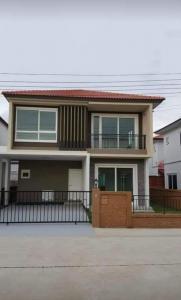 ขายบ้านลาดกระบัง สุวรรณภูมิ : บ้านแฝด